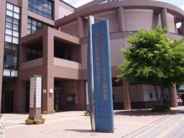広島市役所 安芸区総合福祉センター 厚生部・安芸福祉事務所・安芸保健セの画像3