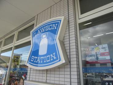 ローソン 海田市駅前店の画像1