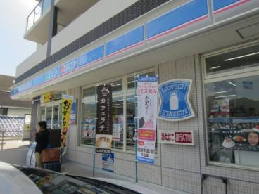 ローソン 海田市駅前店の画像2