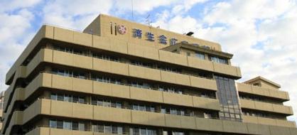 済生会広島病院の画像1