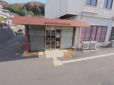 広島市役所 安芸区役所 中野出張所 畑賀連絡所の画像1