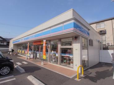 ローソン 広島中野三丁目店の画像1