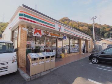 セブンイレブン 広島畑賀2丁目店の画像1