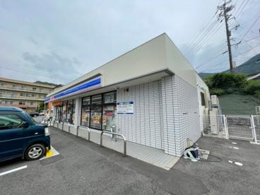 ポプラ 中野東店の画像1
