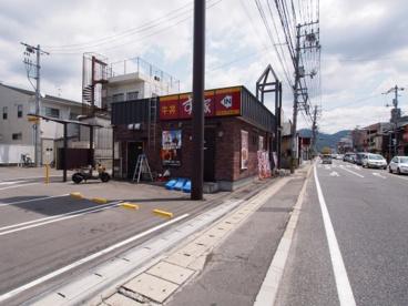 すき家 広島堀越店の画像1