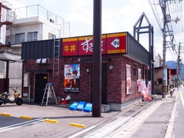 すき家 広島堀越店の画像2