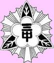 武蔵野市立 第三中学校