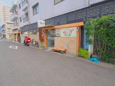 赤ちょうちん海田店の画像1