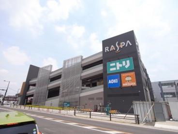 RASPA(ラスパ)太田川の画像1