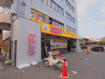 レプトン1・2・3海田ゲーム店の画像1