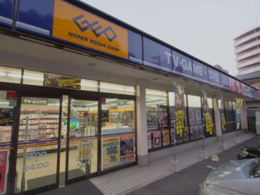 ゲオ 広島矢野駅前店の画像1