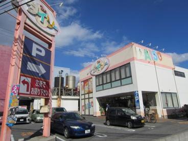 ザ・ダイソー 広島船越店の画像1