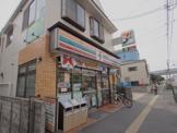 セブンイレブン 安芸府中本町5丁目店