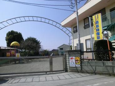 清風幼稚園の画像1