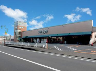 FRESSAY(フレッセイ) 石原店の画像1