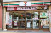 セブンイレブン 亀戸十三間通り店