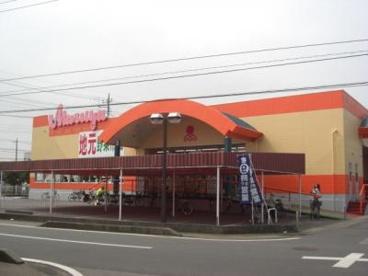 Maruya(マルヤ) 総和店の画像1
