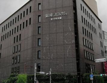 中央区立中央会館の画像1