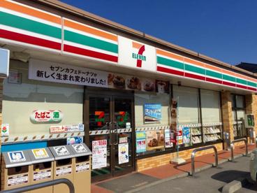 セブンイレブン 高崎下中居町店の画像1