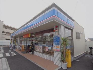 ローソン 府中町本町一丁目店の画像1