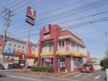ケンタッキーフライドチキン広島府中店の画像1