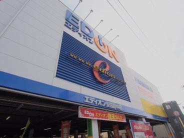 エディオン安芸府中店の画像1