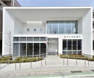 吉井中央診療所