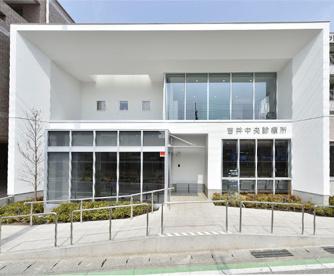 吉井中央診療所の画像1