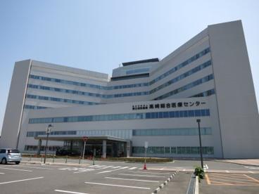 国立病院機構高崎総合医療センター(独立行政法人)の画像1