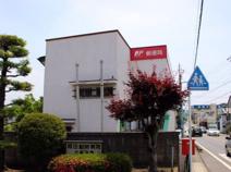 高崎沖郵便局