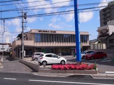 広島銀行向洋支店の画像1