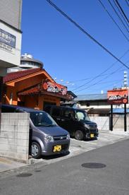 やっぱりステーキ小倉北店の画像1