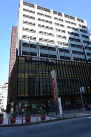 西日本シティ銀行 室町支店の画像1