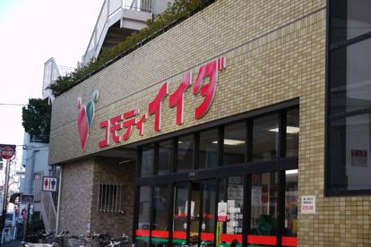 サイゼリヤコモディイイダ桜川店の画像1