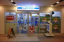 ローソン 上尾駅東口店