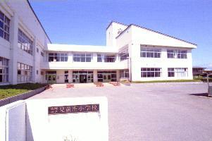 見前南小学校の画像1