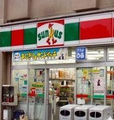 サンクス新宿上落合三丁目店の画像1