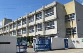 枚方市立藤阪小学校