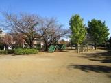 北宿南公園
