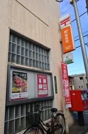 小倉宇佐町郵便局の画像1