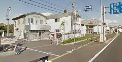 上田交番の画像1
