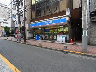 ローソン 町田中町店の画像1