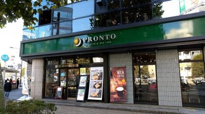 PRONTO 茅場町店の画像1