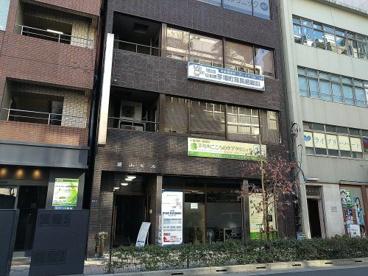 日本橋茅場町耳鼻咽喉科・アレルギー科の画像1