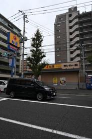 松屋 小倉片野店の画像1