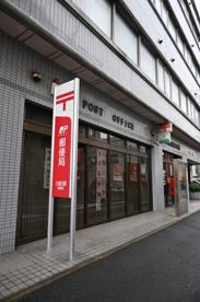 小倉白銀郵便局の画像1