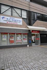 小倉中島郵便局の画像1