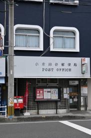 小倉熊谷郵便局の画像1