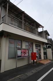 小倉今町郵便局の画像1