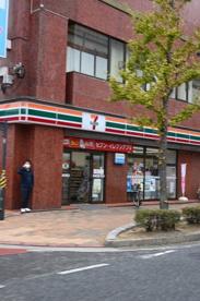 セブンイレブン 小倉魚町2丁目店の画像1